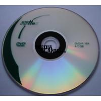 DVD-R Digittex Blank 16x 4,7GB