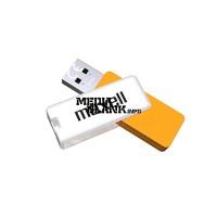 Memorie USB Maxell 64GB Typhoon USB 3.1